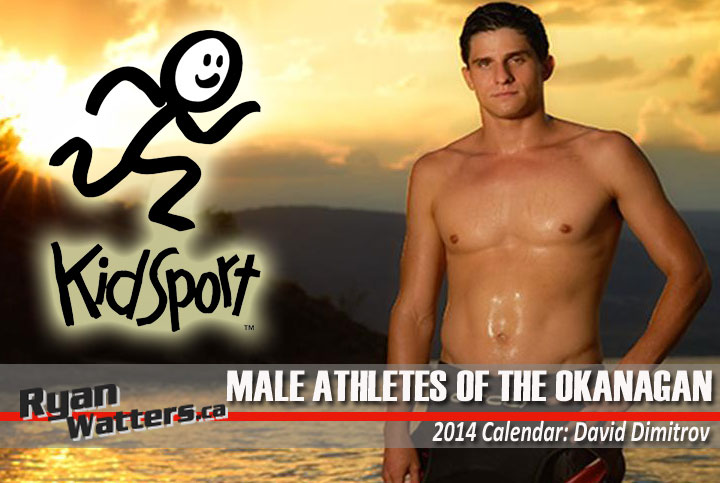 KidSport Calendar - David Dimitrov